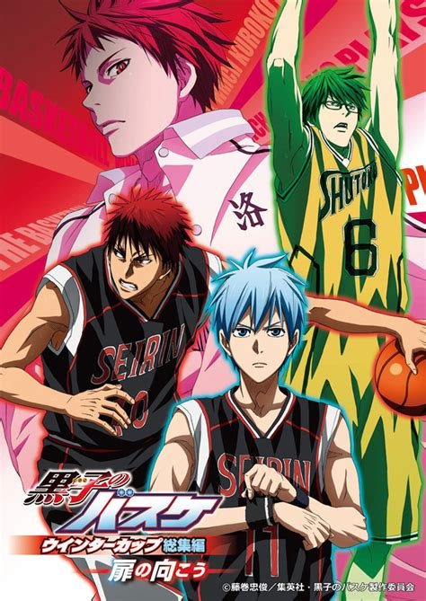film anime basket kuroko s basketball ecco le nuove visual per i film