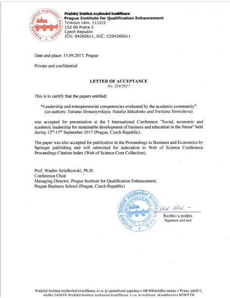 Cv Sle Usa Cover Letter For Academic Conference 28 Images Cv Sle