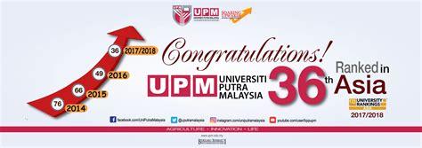 Upm Mba Ranking putra green run 2018