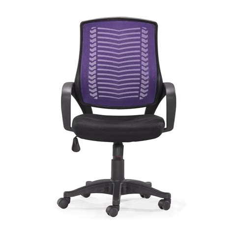 dreamfurniture office chair purple