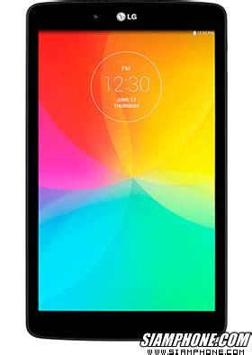 Harga Lg Q4 lg g tablet 8 0 4g lte tablet display 8 inci harga 6 990