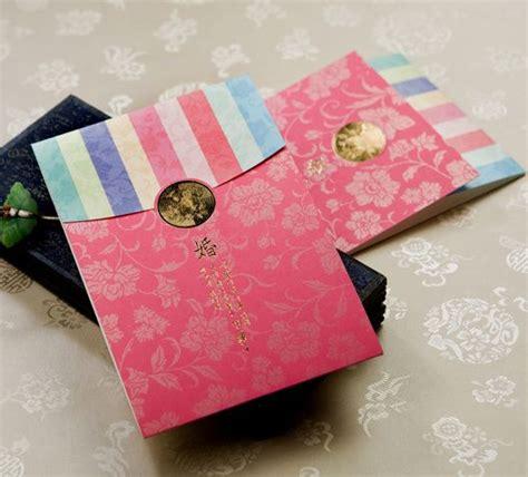 sinopsis korea a wedding invitation products list korean style wedding invitation card 한국 스타일