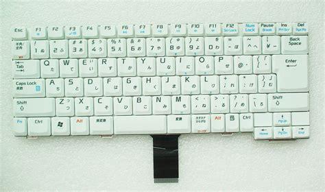 set up japanese keyboard japanese keyboard v050146fj7 white for new nec notebook pcs