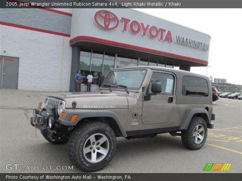 2005 jeep unlimited interior light khaki metallic 2005 jeep wrangler unlimited