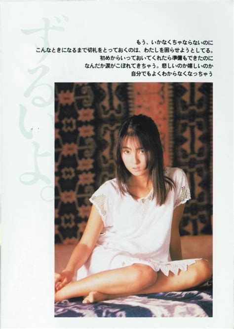 Shiori Suwano Blue Zero Magazine Office Girls Wallpaper