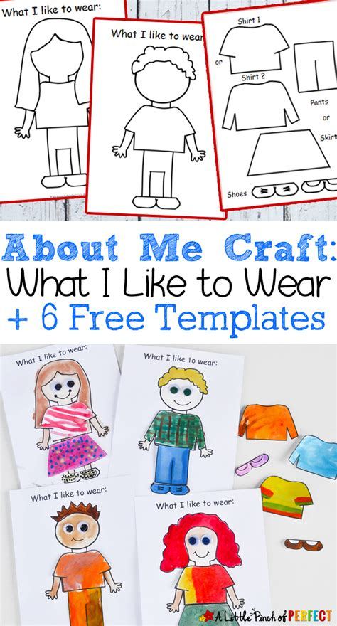 About Me What I Like To Wear Craft And Free Template For Back To School Like Template
