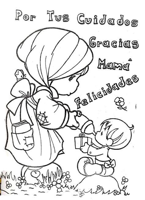 imagenes en ingles para una mama postales para pintar y con mensajes del d 237 a de la madre