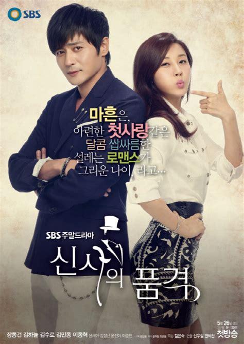 dramacool queen for 7 days lee jong hyuk dramacool