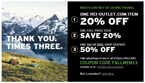 Where To Buy Rei Gift Cards - rei coupon 20 coupon valid