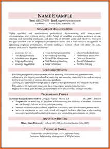 Airline Customer Service Sle Resume by Resume For Customer Service Airline