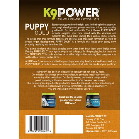 puppy gold nutritional dietary supplement for puppies puppy gold