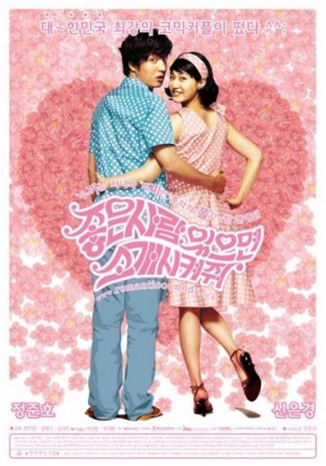 film romance comedy korea romantic comedy korean movie