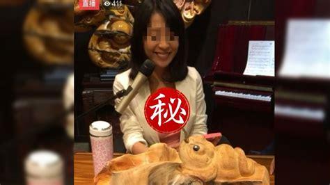 Real Korea 2017 直播露點30秒 d奶音樂老師衰送辦 檢因 這理由 還清白 東森新聞