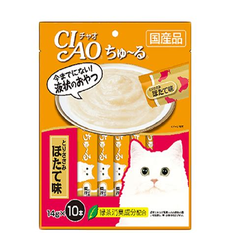 Cat Treats Ciao Chu Ru White Tuna Scallop 14g X 4 Pcs Sc 77 ciao churu cat treatschicken fillet scallop 10 sachets
