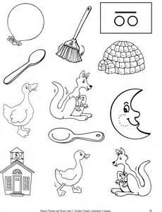 15 best images of f jolly sounds worksheets oa vowel