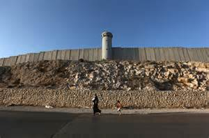 Of justice declared the wall contrary to international law file epa
