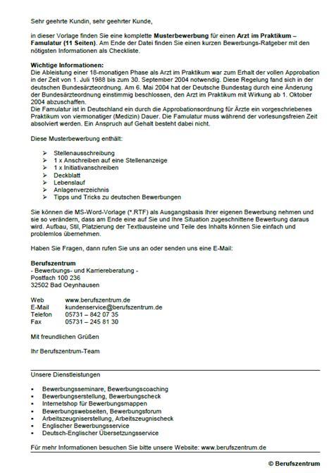 Praktikum Bewerbung Wirtschaft Vertrag Vorlage Digitaldrucke De Bewerbung Arzt Praktikum Famulatur Vorlage Bewerbung