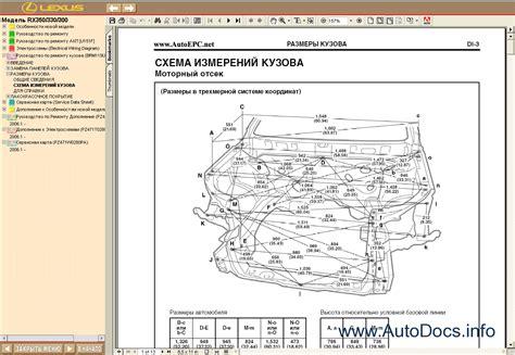motor repair manual 2000 lexus gs transmission control lexus rx350 rx330 rx300 rus repair manual order download