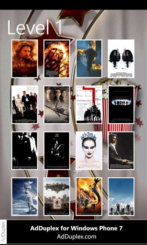 film posters for quiz nigmalab poster quiz