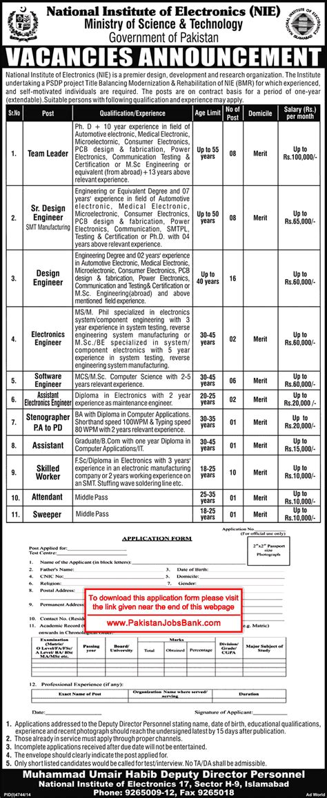 pcb design jobs for diploma national institute of electronics islamabad jobs 2015