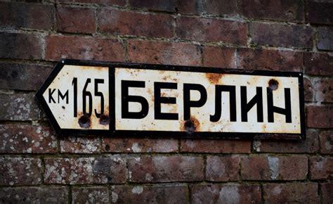 berlin russian sign berlin vtoraya mirovaya voyna mirovye znaki russian  berlin signs
