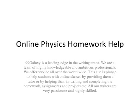 online tutorial of physics help with college physics homework