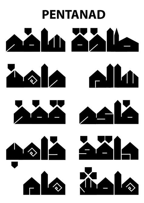 Pentanad: Arabic Geometric Shape Font on Behance