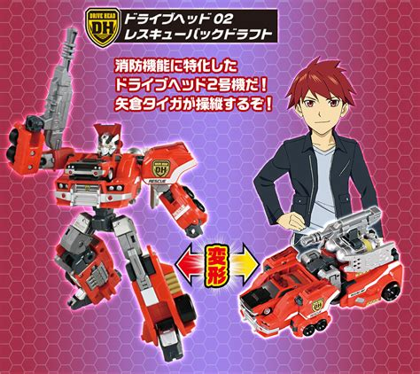 takara tomy s toy cars inspire tomica hyper rescue drive