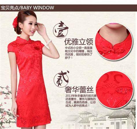 Cheongsham Anak Dress Motif Bunga baju dress cheongsam merah motif bunga model terbaru