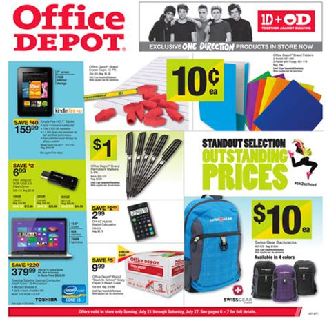 office supply coupon code it up grill