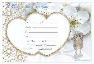 Wedding Gift Certificate Template by Wedding Gift Certificate Templates