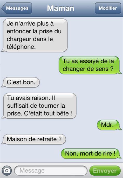 20 conversations sms compl 232 tement fails entre des mamans