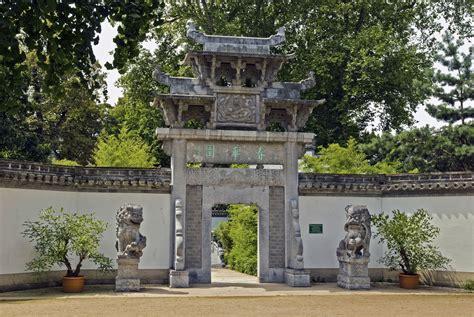 Der Alte Garten Eichendorff Interpretation by Garten Des Himmlischen Friedens