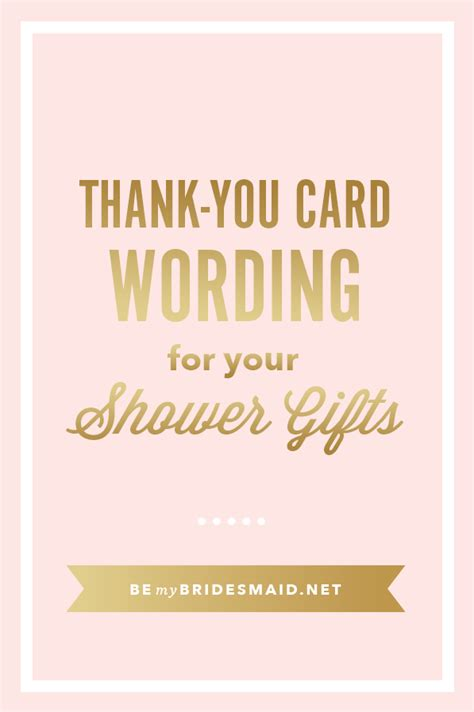 bridal shower thank you note wording gift card templates and etiquette for bridal shower thank you notes