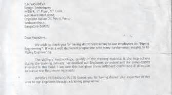 Infosys Offer Letter Queries univ edu offer letters to the students cognizant