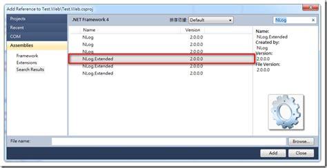 layout nlog mrkt 的程式學習筆記 使用nlog advanced net logging 3