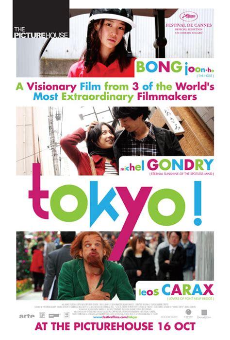 film antologi adalah movie tokyo 2008 purisuka s random reviews