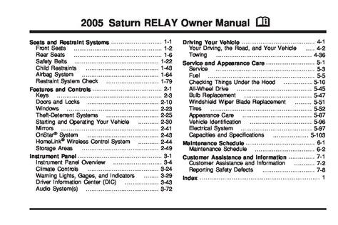 service manual 2005 saturn vue service manual on a relays 2005 saturn relay thermostat