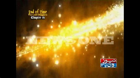 Lost 1 17 End end of time the lost chapters chapter 1 newsone