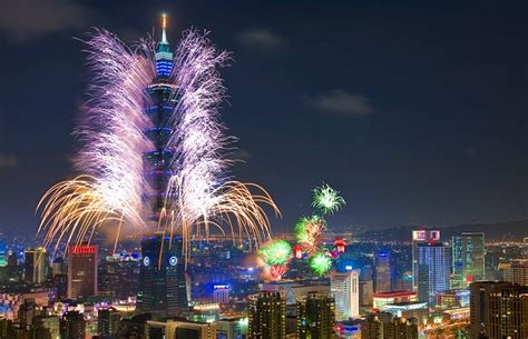 taiwan new year celebrate new year 2019 like never before at taipei