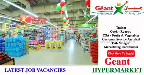 job vacancy lulu hypermarket dubai dubai classifieds retail jobs in dubai and kuwait at g 233 ant hypermarket