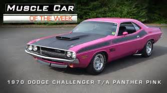 1970 Dodge Challenger Panther Pink Car Of The Week 24 1970 Dodge Challenger T