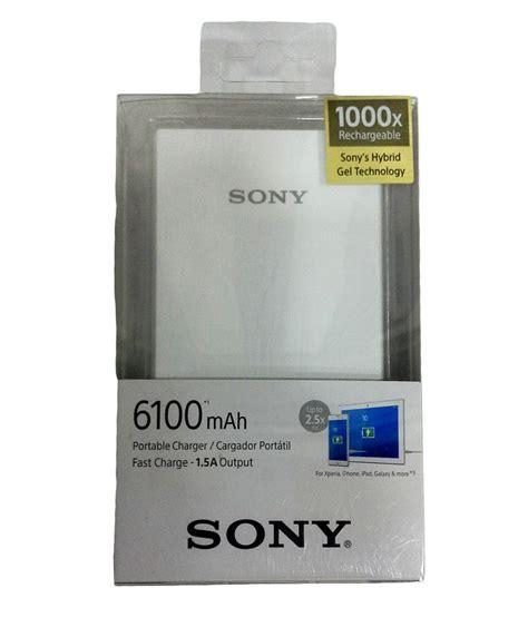 Power Bank Sony Di Indo sony cp v6 w 6100 mah power bank white buy sony cp v6