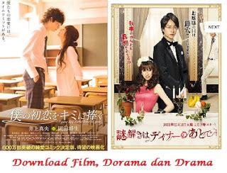 film china yang bagus toki no shizuku tempat download film dan dorama drama
