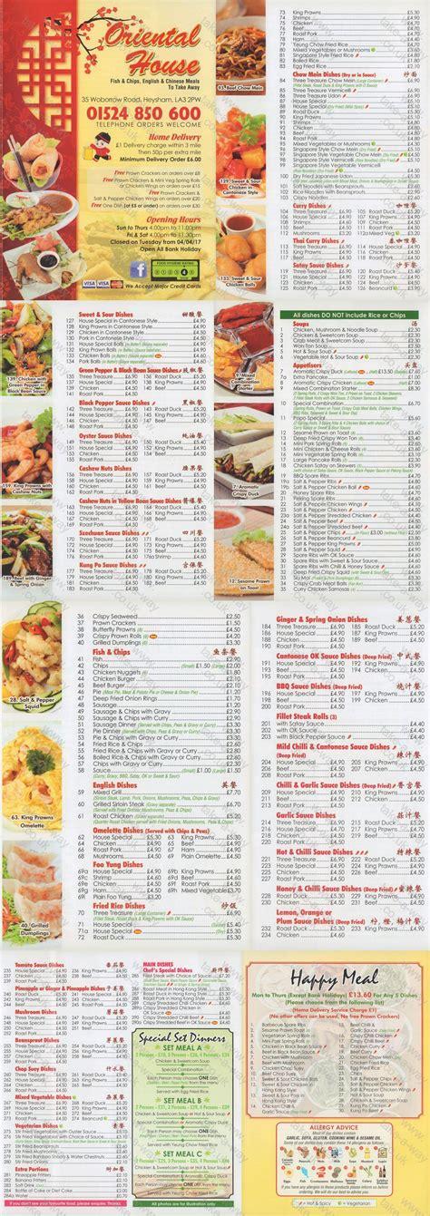 oriental house menu oriental house morecambe menu