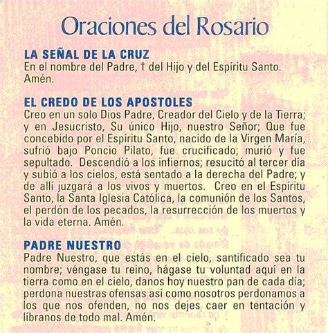 como rezar el rosario para los difuntos como rezar el santo rosario youtube