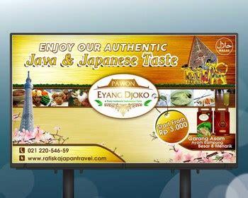 jasa desain banner makanan  minuman berkualitas sribu