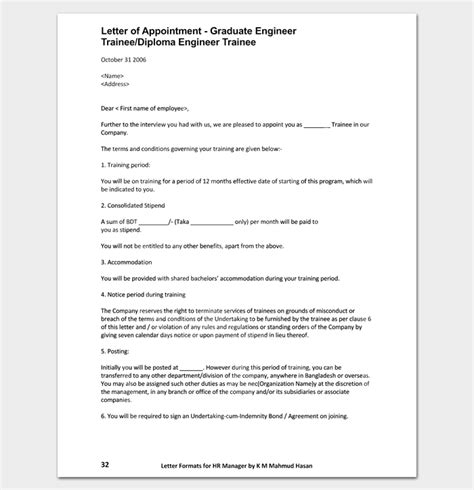 appointment letter with bond trainee appointment letter 9 for word doc pdf format