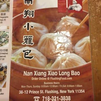 nan xiang dumpling house nan xiang dumpling house 2153 photos 2043 reviews shanghainese 38 12 prince st