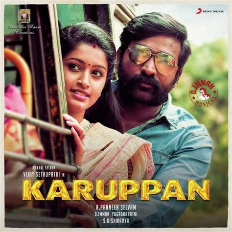 mp tamil latest karuppan tamil mp3 songs free download vstarmusiq